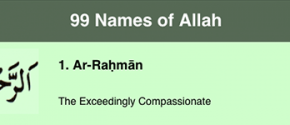 names-of-allah