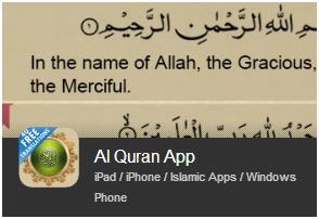 Islamic-Mobile-Apps-Portfolio
