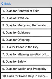 Al Quran Duas | ImranQureshi com