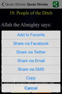 Al Quran Stories | ImranQureshi com